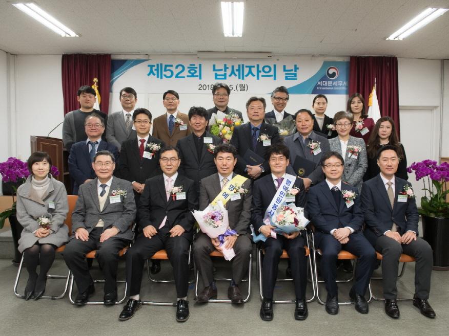 판다번역, 서울시 서대문구 '2018성실납세업체' 표창 수상