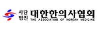 logo_daehan