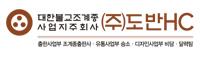 logo_dobanHC
