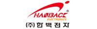 logo_hanback
