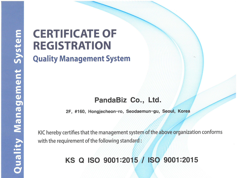 판다번역, ISO 9001 품질경영시스템 인증 취득